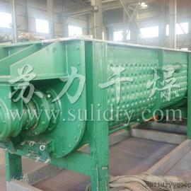 加强型藻泥渣干燥机、藻泥渣干燥机、设备节能环保(查看)