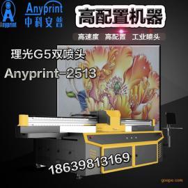 玻璃电器开关uv喷绘机亚克力面板彩印机面板外壳UV打印机