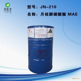 德国汉姆重油污乳化剂月桂醇磷酸酯MAE