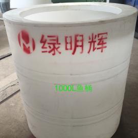 江西赣州供应活鱼运输桶、 水产养殖桶、养殖塑料桶
