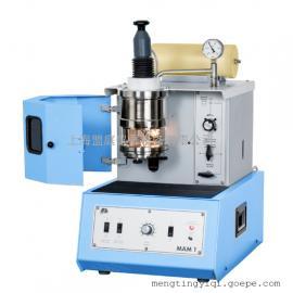 小型电弧炉