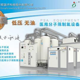 供氧设备分子筛制氧高原制氧机节能环保经济高端制氧设备