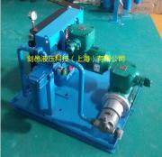 西门子弗兰德减速机齿轮箱压力润滑油冷却系统散热系统