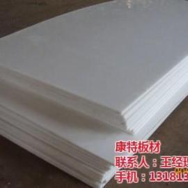 西宁聚乙烯板材、康特板材、耐磨聚乙烯板材