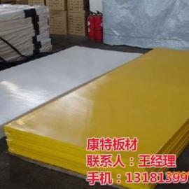 南昌聚乙烯板材_康特板材_超高聚乙烯板材