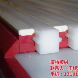 超高分子量聚乙烯耐磨板材_聚乙烯耐磨板_康特板材(查看)