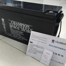 广东CHAMPION蓄电池NP150-12冠军12-150AH山东总代理