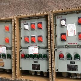 粉尘防爆配电箱,粉尘防爆照明箱,粉尘防爆动力箱