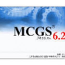 北京昆仑通态MCGS网络版组态软件