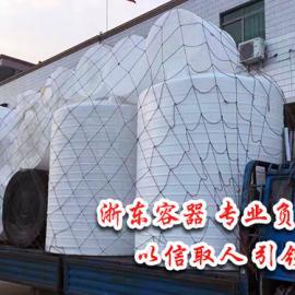 10吨石膏外加剂复配设备