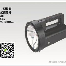 CH368卤素探照灯价格 CH368温州海洋王