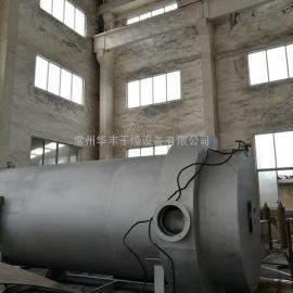 天然气热风炉供应商
