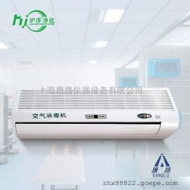 ZJQ-100多功能空气消毒机