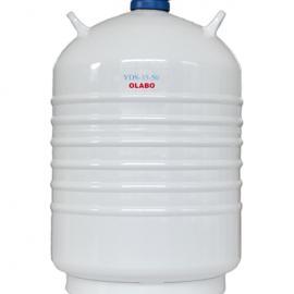 35升欧莱博液氮罐价格厂家直供可授权