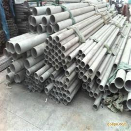 316不锈钢无缝管价格天津不锈钢管批发