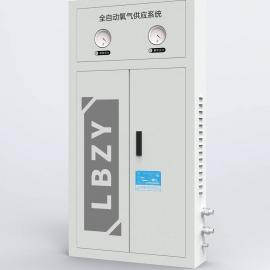 成都联帮医疗低压无油制氧全自动氧气供应系统