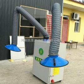 工业废气烟尘净化设备/双臂移动式焊烟净化器
