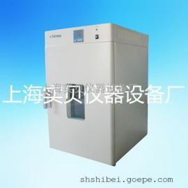 DHG-9140A电热鼓风干燥箱LD-140B