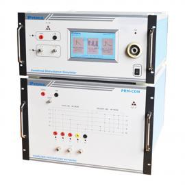 三相静电、脉冲、雷击三合一组合式干扰发生器
