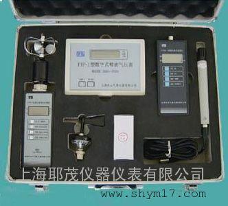 FY型便携式综合气象仪,综合气象仪套装