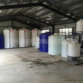 5吨常温手动聚羧酸合成设备,聚羧酸成套设备厂家