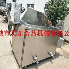 自动搅拌炒米油炸机 自动控温炒米油炸设备