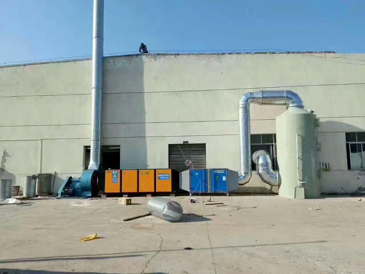 西安光氧催化废气净化器设备厂家