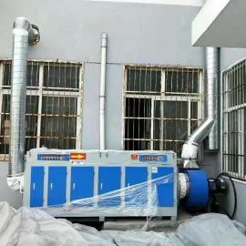 呼和浩特光氧除烟除味废气处理净化器