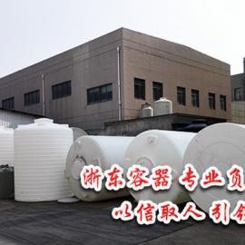 10吨陶瓷减水剂复配设备