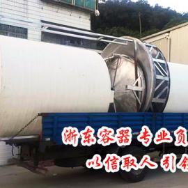 10吨液体减水剂复配设备