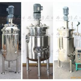 不锈钢生物发酵罐 微生物培养罐 微生物培养罐 实验室发酵罐