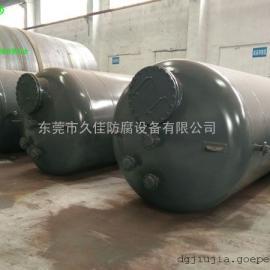 硝酸储罐厂家 40%硝酸储罐材质 化工酸碱储罐