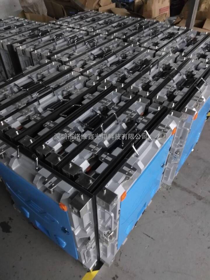 厂家购买二十平米P3压铸铝箱体LED彩色电子屏费用