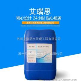 吴江水处理高效消泡剂/除泡剂ARS-050