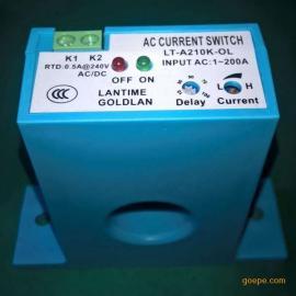 上下限的开合开加延时功能型号A210K-OL隔离电流感应开关