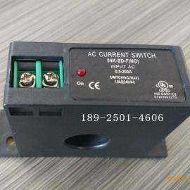 感通牌Furison 开关量传感器 电流监测器04K-SD-NO-F