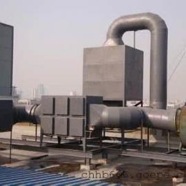 节能工业油雾净化器净化大型生产辣油小吃食品生产厂油雾气味