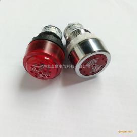 防爆配电箱专用30mm防爆蜂鸣器CZ1208/9