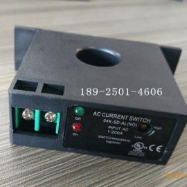 多项认证】04K常开型开关量信号/交流电流感应开关