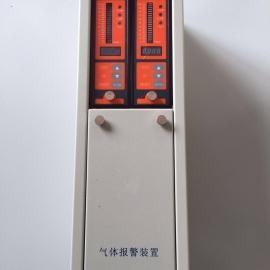 可燃气体浓度探测器装置广东工业烤箱防爆气体浓度检测报警装置