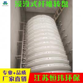 定制纤维转盘过滤器 转盘式微过滤器处理 滤布滤池生产厂家