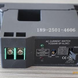 多项认证】04K-SP-NC-AL电流感应开关 电流过载保护产品单相240V