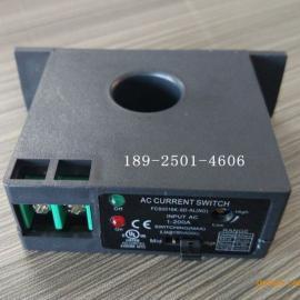 可调交直流电流感应开关 电流控制开关 16K-SD-NO-AL