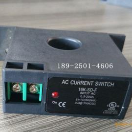 多项认证】16K-SP-NO-F电流感应开关 电流过载保护 自动电流开关