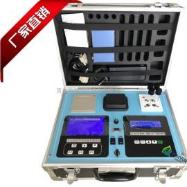 污水水质COD 余氯 总磷 总氮多参数水质分析仪