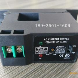 多项认证】16K系列电流开关量传感器/输出继电器触点信号