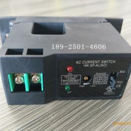 多项认证】16K-SP-NC-AL电流感应开关 越限报警器 电流限量开关