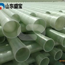 玻璃钢工艺管道/玻璃钢管道规格型号齐全/山东盛宝厂家