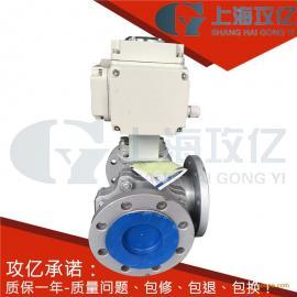 调节型电动三通球阀/Q945F-16C-DN50防腐铸钢电动球阀
