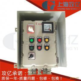 DKX-GB防爆控制箱 ExdIIBT4防爆电动阀门控制箱